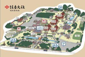 住吉大社トイレ地図